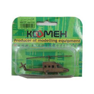 هلیکوپتر 1/300کومه